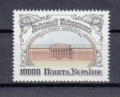 Ukraine 1994 160th Anniversary Of Kyiv University. 1 Val. MNH. VF. - Ukraine