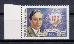 Ukraine 1996 Personalities - Viktor Kosenko. 1 Val. MNH. VF. - Ukraine