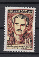 Ukraine 1997 Personalities. Vasyl Krychevskyi. 1 Val. MNH. VF. - Ukraine