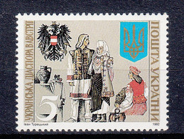 Ukraine 1992 Ukrainians Diaspora In Austria. 1 Val. MNH. VF. - Ukraine