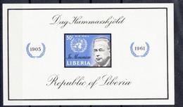 Liberia 1961 UN Secretary General Dag Hammarskjold. S/S. MNH. VF. - Liberia