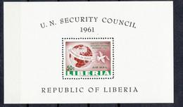 Liberia 1961 UN Security Council. S/S MNH. VF. - Liberia