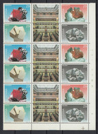 Spain 1994 Minerals. Cinnabar. Blende. Pyrites. Galena. Sheet Of 3 Sets Se-tenant W/labels. MNH. VF. - 1931-Hoy: 2ª República - ... Juan Carlos I