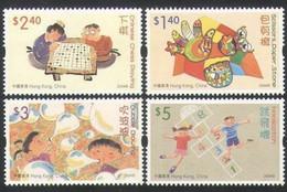 Hong Kong 2004 Children's Games. Set. MNH. VF - Unused Stamps
