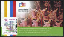 Hong Kong 2002 PHILAKOREA World Stamp Exhibiition. MS. MNH. VF. - Unused Stamps