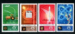 China 1979. 30th Anniversary Of Founding Of PRC (5th Set). MNH. VF. - Neufs
