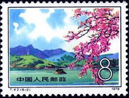 China 1979 Scenery Of Taiwan Province. 1 Val. MNH. VF. - Neufs