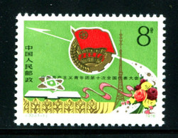 China 1978 10th National Congress Of Communist Youth League Of China. Single. MNH. VF. - Neufs