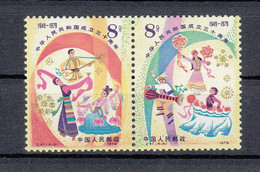 China 1979 30th Anniv. Of Founding Of PRC (4th Set).Short Set - 2 Of 4. MNH. VF. - Neufs