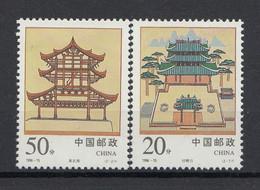 China 1996 Military Terrace And Pavilion Of Genuine Prowess. Set. MNH. VF - 1949 - ... République Populaire