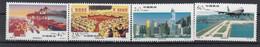 China 1996 Economic Construction In Hong Kong. Set. MNH. VF - 1949 - ... République Populaire