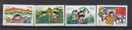 China 1996 Children's Activities. Set. MNH. VF - 1949 - ... République Populaire