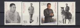 China 1998 100th Anniv. Of The Birth Of Zhou Enlai. Set. MNH. VF - 1949 - ... République Populaire
