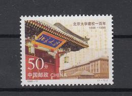 China 1998 Centenary Of Birth Of Peking University. Single. MNH. VF - 1949 - ... République Populaire