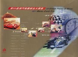 Macau  2003 50th Grand Prix Of Macao. Car Racing. Folder. MNH. VF. - 1999-... Sonderverwaltungszone Der China