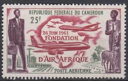 """Cameroon 1962 Airmail - Foundation Of """"Air Afrique"""" Airline. 1 Val. MLH. VF. - Cameroon (1960-...)"""