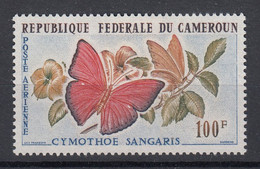 Cameroon 1962 Tourism. Butterfly (Cymothoe Sangaris). Flowers. Airmail. 1 Val. MLH. VF. - Cameroon (1960-...)