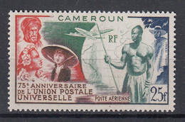 Cameroon 1949 75th Anniversary Of UPU. 1 Val. MLH. VF. - Cameroon (1960-...)
