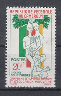 Cameroon 1962 Literacy And Popular Education Plan. 1 Val. MLH. VF. - Cameroon (1960-...)