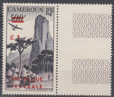 """Cameroon 1961 Peak Of Humsiki. 500F Stamp From 1947 Overprinted """"REPUBLIQUE FEDERALE"""" And """"1£"""" In Red. 1 Val. MLH. VF. - Cameroon (1960-...)"""