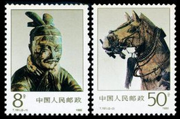 China 1990 T151 Bronze Chariot Emperor Qin Heritage Stamps - 1949 - ... République Populaire