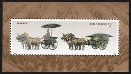 China 1990 T151 Bronze Chariot Emperor Qin Heritage S/S - 1949 - ... République Populaire