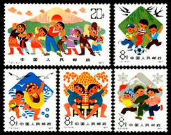 China 1978 T21 Building Up Health For Revolution Children Stamp - Neufs