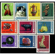 China 1978 T29 Art And Craft Stamps 10V MNH - Neufs