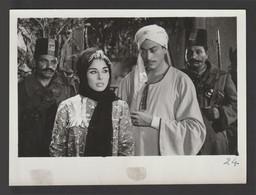 Egypt - RARE - Old Original Photo - Famous Egyptian Actors & Actresses - 15x11 Cm - Briefe U. Dokumente