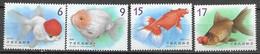 TAIWAN, 2020, MNH, FISH, GOLDFISH,4v - Fische