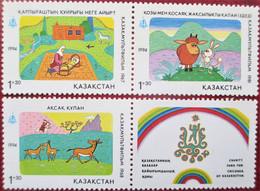 Kazakhstan  1994   Children's Fund, Children's Dravings  3 V + Label MNH - Kazakhstan