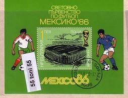 1986 Sport Football World Cup  MEXICO S/S- Used (O)  Bulgaria / Bulgarie - World Cup