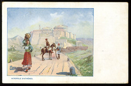 Ἀθῆναι Athènes Acropole Pionière Moka Williot Chicorée - Greece