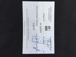 Ticket - Tickets - Vouchers