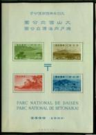 Japan, Nationalparks Daisen Und Setonaikai, Block 3 Postfrisch ** Mit Folder - Blocks & Sheetlets