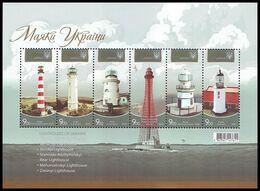 UKRAINE 2020 NEW! LIGHTHOUSES OF UKRAINE / LEUCHTTÜRME / PHARES. Mi-Nr. 1892-97 Block 169. MNH (**) - Ukraine