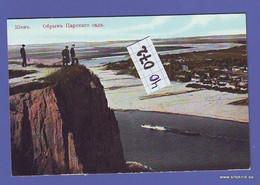 40 072 - Postales