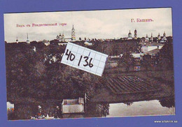 40 136 - Postales