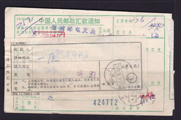 CHINA CHINE CINA 1988 SHANGHAI TO SHANGHAI 汇款单 Remittance  退回单据 WITH  Return Of Documents - Storia Postale