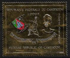 Cameroun Poste Aérienne N°148 10ème Ann. Indépendance Sur Feuille D'or  Neuf * * B/TB Voir Scans   Le Moins Cher Du Site - Cameroon (1960-...)