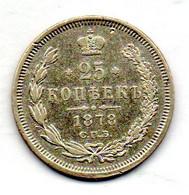 RUSSIA, 25 Kopeks, Silver, Year 1878-CΠB-HD , KM #Y23 - Rusland