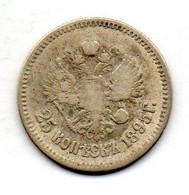 RUSSIA, 25 Kopeks, Silver, Year 1895, KM #Y23 - Rusland