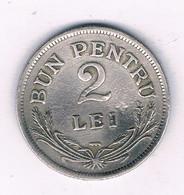 2 LEI 1924  ROEMENIE /7507/ - Romania