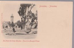Cartolina - Postcard / Non  Viaggiata - Unsent /  Jèrusalem, Place De La Mosquèè D'Omar. - Israele