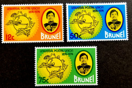 Brunei Darussalam UPU Universal Postal Union 1974 (stamp) MNH - Brunei (1984-...)