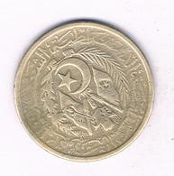 50 CENTIMES 1964 ALGERIJE /7516/ - Algeria