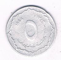 5  CENTIMES 1964 ALGERIJE /7517/ - Algeria