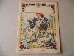 Protège Cahier, Fin XIX,  FABLE De La Fontaine, LE CORBEAU VOULANT IMITER L'AIGLE - Protège-cahiers