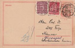 Deutsches Reich / 1922 / Postkarte Mit Infla-Zusatzfrankatur Ex Bremen (A952) - Allemagne