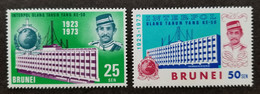 Brunei Darussalam 50th Anniversary Of Interpol 1973 (stamp) MNH - Brunei (1984-...)
